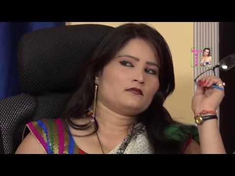 पीछे से डलवा लिया  || Computer wali madam ka Job Hindi Short Film