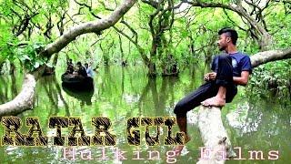 RATAR GUL - Bangla Short Film