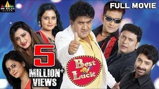 Best Of Luck | Hindi Latest Full Movies | Gullu Dada | Hyderabadi Comedy Movies | Sri Balaji Video