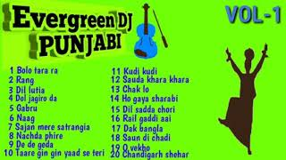 Punjabi old DJ songs/Punjabi songs/Punjabi DJ Songs/Punjabi Gane/Punjabi old songs hit collection
