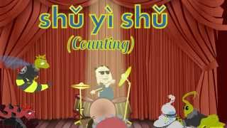 Chinese Song for Kids | Kids Love Learning to Count 1-10 this Way!
