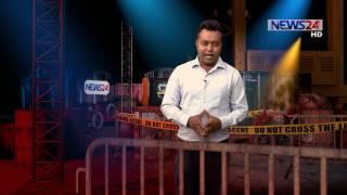 Undercover Episode-10(Full) গুটিবাজি (Crime and Investigation Program) on News24