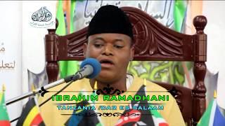 13rd Quran Tilawat Competition 2017 in Tanzania-1st winner Qari Ibrahim Mohammad(TANZANIA)