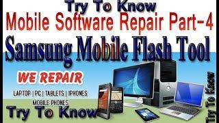 SamSung Mobile Flash Odin Tool.শুধু কম্পিউটার দিয়ে মোবাইল এর সফটওয়্যার কাজ শিখুন-পার্ট- 4
