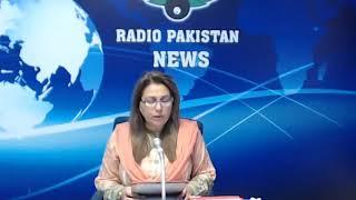 Radio Pakistan News Bulletin 1100 AM (24-04-2018)