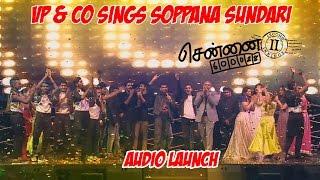VP & Co sings Soppana Sundari - Chennai 600028 2nd Innings Audio launch