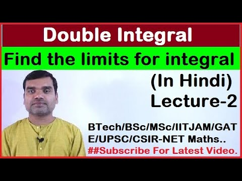 Double Integral in Hindi(Part-II)