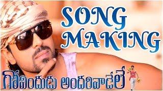 GAV Govindudu Andarivadele - Ra Rakumara Song Making -  Ram Charan, Kajal Aggarwal