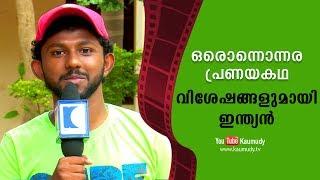 Chat with Actor Indian | Oronnonnara Pranayakadha | Kaumudy TV