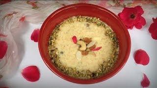 শাহী ক্ষীর || ঈদ স্পেশাল || Bangladeshi Rice Kheer || Rice Kheer Recipe || Kheer
