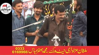 Zakir Qazi Waseem Abbas | 6 Sep 2017 | Latest Great New Qasida 2017 | Haider A.S Haider A.S