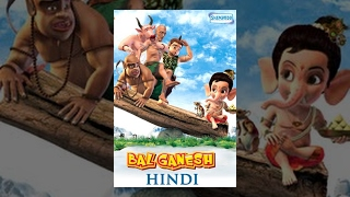 Bal Ganesh (Hindi) - Popular Animation Movie for Kids - HD