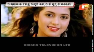 Tarang's 'Love Pain Kuch Bhi Karega' to hit big screens on Puja