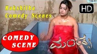 Darshan tries catching Butterfly | Kannada Comedy Scenes | Mandya Kannada Movie | Rakshitha