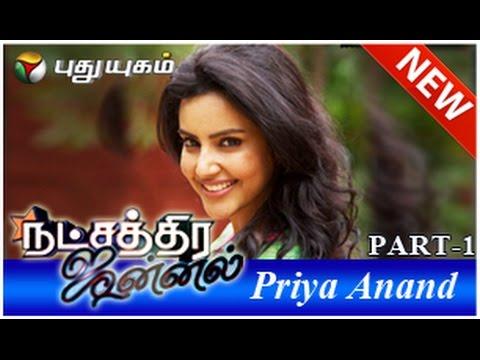 Actress Priya Anand in Natchatira Jannal (13/07/2014) - Part 1