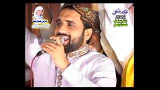 Sultani Sound(International Naat Counal)2012 Urs Pak Mahboob Hasn Gilani PArt 10.flv