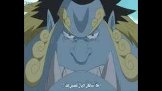 ون بيس 547 مترجم عربي | One Piece 547 Arabic