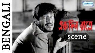 Ek Din Ratre - Part 1 of 14 - Bengali Superhit Movie