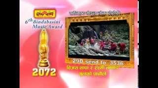 Best Model of the Year (Lok Dohori) || Nominees of 6th Bindabasini Music Award 2072