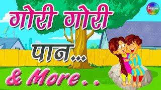 Gori Gori Pan Fulasarkhi Chan - Marathi Rhymes for Children | Marathi Poems for Kids