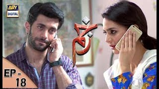 Zakham Episode 18 - 3rd August 2017 - ARY Digital Drama