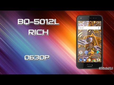Xxx Mp4 BQ Rich 5012L Обзор 3gp Sex
