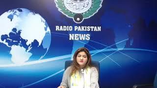 Radio Pakistan News Bulletin 1 PM  (20-07-2018)