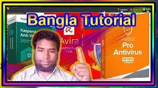 All Most best Antivirus Computer security System Top 4 Antivirus ( Bangla Tutorial )