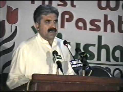 first world pushto mushaira in hazara uni pakistan 27 33.mpg