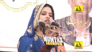Naziya Rifat LATEST ALL INDIA MUSHAIRA JAUNPUR