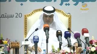 وزير التعليم السعودي: مناهج أبنائنا لا تحتوي على الفكر الإخواني