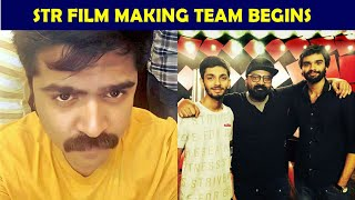 Simbhu opens STR film making team to give chances of talented cinema seekers