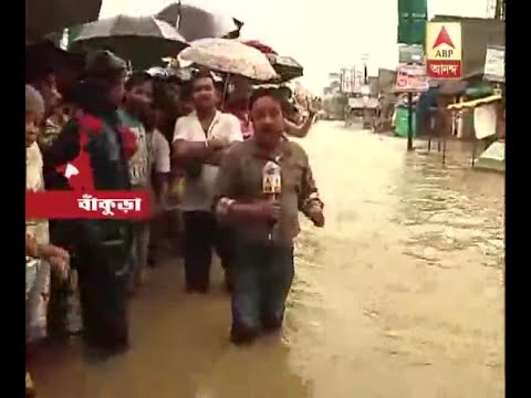 Xxx Mp4 River Floating Down On The Road Due To Heavy Rain At Bankura Here S The Detail Report By 3gp Sex