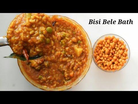 Xxx Mp4 Bisi Bele Bath ಸೂಪರ್ ಬಿಸಿಬೇಳೆ ಬಾತ್ Bisibele Bath Recipe Bisibele Bath Kannada Rekha Aduge 3gp Sex