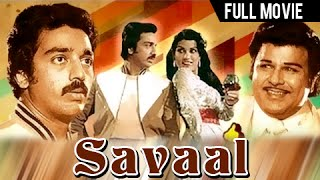 Savaal - Kamal Haasan, Sripriya, Jaishankar, Lakshmi - Super Hit Tamil Movie - Tamil Full Movie