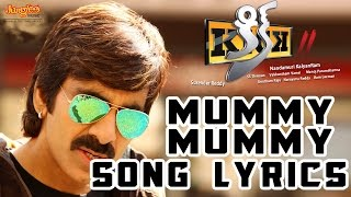 Mummy Mummy Full Song With Lyrics II Ravi Teja, Rakul Preet Singh, SS Thaman