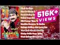 """Tun Bhali Chadd Monkhe"" - Ghulam Hussain Umrani - New Sindhi Song 2017 - Full HD Song"