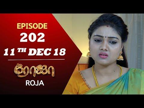 Xxx Mp4 ROJA Serial Episode 202 11th Dec 2018 ரோஜா Priyanka SibbuSuryan Saregama TVShows Tamil 3gp Sex