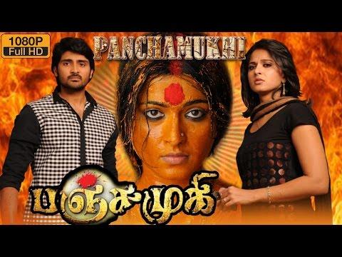 Xxx Mp4 Panchamukhi Tamil Full Movie New Tamil Movie 2015 Upload Anushka Samrat 3gp Sex