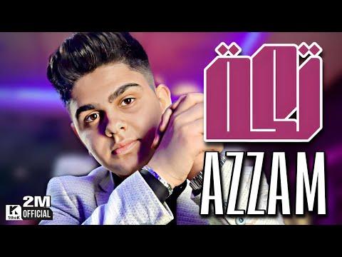 تكّة عزام الشبعان Takke Official Videoclip
