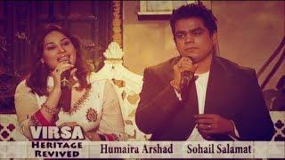 Humaira Arshad, Suhail Salamat - Chand Takay Chup ChupKay