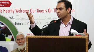Famous Motivational Speaker Qasim Ali Shah's Lecture at inauguration ceremony of Syntax Group