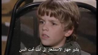 The Girl From Tomorrow فتاة من الغد الجزء الثاني الحلقة 07 مترجم