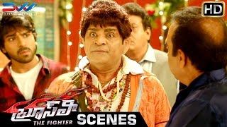 Ali as Aamir Khan in PK | Bruce Lee The Fighter Telugu Movie Scenes | Ram Charan | Rakul Preet
