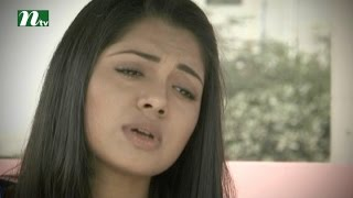 Bangla Natok Chander Nijer Kono Alo Nei l Episode 23 I Mosharaf Karim, Tisha, Shokh l Drama&Telefilm
