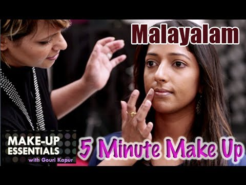 Make Up in 5 Minutes - Tutorial in Malayalam