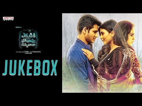 Ekkadiki Pothavu Chinnavada Jukebox || Ekkadiki Pothavu Chinnavada Movie || Nikhil, Hebbah Patel