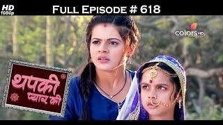 Thapki Pyar Ki - 24th March 2017 - थपकी प्यार की - Full Episode HD