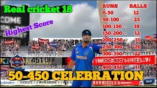 50-450 CELEBRATION IN REAL CRICKET 18