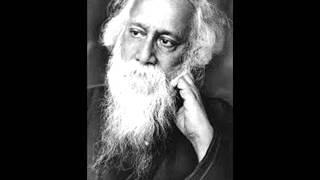 Apon Hote Bahir Hoye Baire Dnara - Rabindrasangeet - Kanika Bandyopadhyay & Dwijen Mukhopadhyay